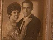 """""""حب استمر 46 سنة"""".. صورة نادرة للراحلة رجاء الجداوى مع زوجها حسن مختار"""