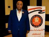 غرفة القاهرة التجارية تعلن تراجع مبيعات مستلزمات المدارس 30%