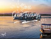 """هواء نقى وطبيعة خلابة.. """"تنشيط السياحة"""" تكثف حملاتها الترويجية للرحلات النيلية"""