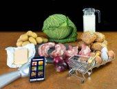 الذكاء الاصطناعى يدخل عالم توصيل الطعام عبر الإنترنت.. اعرف هيعمل إيه