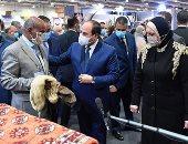 السيسى يفتتح معرض تراثنا للحرف اليدوية بمشاركة 600 صانع.. أخبار مصر