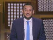 رمضان عبدالمعز: هؤلاء هم أحباب النبي وهذا أجرهم يوم القيامة .. فيديو