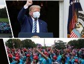 """الرئيس الأمريكى في ساحات البيت الأبيض بأول ظهور رسمى.. ترامب وسط أنصاره يكشف عن امتلاك بلاده لعلاج كورونا وطرحه فى الأسواق قريبا.. ويؤكد: """"صحتى ممتازة"""".. ويتهم منافسه جون بايدن بالخيانة.. صور"""