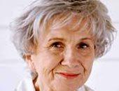 ما سبب اعتذار الكاتبة الكندية آليس مونرو عن استلام جائزة نوبل فى الأدب؟