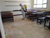 صور.. استعدادات مكثفة لبدء العام الدراسى ولجان لمتابعة المدارس بالمنوفية