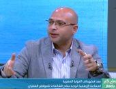 باحث بشئون الجماعات الإرهابية يفضح إطلاق الإخوان الشائعات لإسقاط مصر.. فيديو