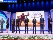 """حسام صالح المتحدث باسم """"الشركة المتحدة"""": حديث الرئيس عن مسلسل """"الاختيار"""" به رسائل وتكليفات"""