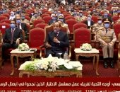 """تامر مرسى موجها الشكر للرئيس السيسى بعد إشادته بـ """"الاختيار"""": موعدنا 2021"""