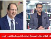 ملتقى المسار الدستورى الليبى.. وخطر الهواتف فى تغطية تليفزيون اليوم السابع