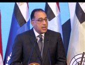 رئيس الوزراء: مصر تستقبل مولودا جديدا كل 13.5 ثانية