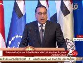 رئيس الوزراء: مصر أنفقت 4 تريليونات جنيه على مشروعات قومية خلال 6 سنوات