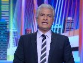 فيديو.. وائل الإبراشى: وزير الإعلام تحول لحليف وصديق لقنوات الإخوان والجزيرة