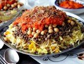 الكشرى والفول والعيش البلدى أطعمة تحتوى على بروتينات وألياف وتمنع السمنة