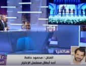 أحد أبطال مسلسل الاختيار: تكريم الرئيس السيسى وسام على صدرى