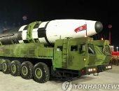تعرف على التكنولوجيا المستخدمة فى صاروخ كوريا الشمالية الجديد العابر للقارات