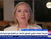 باحث لإكسترا: تسريبات هيلارى كلينتون كشفت تعاونها مع الجزيرة والإخوان.. فيديو