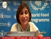 المكتب الإقليمى لبرنامج الأغذية: نوبل ليست لنا فقط ولكن للدول المضيفة ومنها مصر