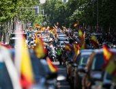 مؤيدو حزب يمينى فى إسبانيا يتظاهرون ضد قيود كورونا فى مدريد