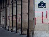 اعتقال مشتبه به فى رسم صلبان معقوفة قرب متحف اللوفر التاريخى بباريس.. صور