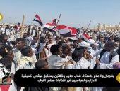استقبال مرشحى تنسيقية الأحزاب بانتخابات النواب فى حلايب وشلاتين بالجمال والأعلام