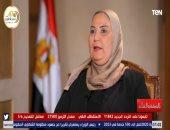 وزيرة التضامن تؤكد تخطى الدعم النقدى للمواطنين لـ300 مليار جنيه سنويا