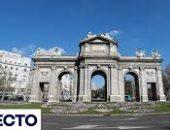كورونا يعكر احتفالات إسبانيا بعيدها الوطنى ويلغى العرض التقليدى لإغلاق مدريد