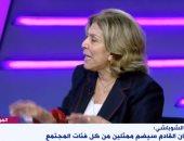 فريدة الشوباشى: الرئيس السيسى يسعى لإعادة مصر إلى مكانتها.. فيديو