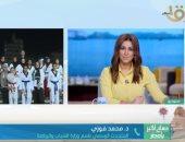 """وزارة الشباب تكشف لـ""""صباح الخير يا مصر"""" تفاصيل افتتاح أولمبياد الطفل.. فيديو"""