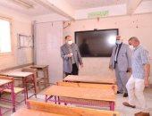 محافظ أسيوط يتفقد مدارس حى شرق ويشدد على انهاء أعمال الصيانة (فيديو وصور)