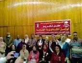 أمين اتحاد عمال مصر يمنح أبناء الشهداء عضوية فى المؤسسة الاجتماعية العمالية