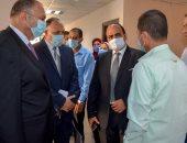 نائب محافظ الإسكندرية يتابع أعمال منطومة الشكاوى الحكومية الموحدة