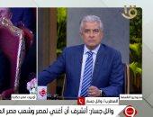 وائل جسار: مقدرش أغنى مهرجانات ولو عرضت على هرفضها