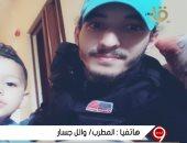 """وائل جسار لـ""""الإبراشى"""": الطبقة الحاكمة الفاسدة بلبنان دفعت الشباب للهجرة"""