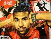 جرافيتي مبهر لمؤمن زكريا يجمع الأهلى والزمالك.. رسالة وفاء أهلاوية (فيديو)