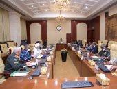 نائب رئيس مجلس السيادة السودانى يرأس اجتماع اللجنة العليا لترتيبات السلام