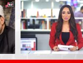 نشرة الرابعة من تليفزيون اليوم السابع.. تنظيم النسل ضرورة شرعية.. والحكم على أب اغتصب طفلته 9 مرات