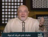 خالد الجندى: الاتهام بالنفاق يعد تكفير علنى.. فيديو