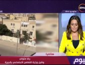 """""""تضامن الجيزة"""" تكشف حقيقة وجود تعذيب بدار أيتام فى الشيخ زايد"""