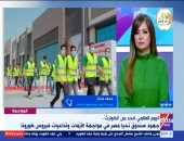 """المتحدث باسم """"تحيا مصر"""" يكشف مساعدات الصندوق فى مواجهة الأزمات والكوارث"""