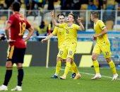 يورو 2020.. التشكيل الرسمي لمباراة أوكرانيا ومقدونيا الشمالية