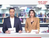 نشرة الحصاد من تليفزيون اليوم السابع:ضبط المعتدين بالضرب على وافد مصرى بالأردن