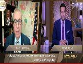 """عضو المجلس الاستشارى لـ""""ترامب"""": إدارة أوباما دعمت وصول الإخوان للحكم فى مصر"""
