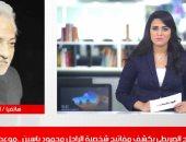 """رسالة سامح الصريطى للوسط الفنى عن الراحل محمود ياسين """"لازم أعظم تكريم"""""""