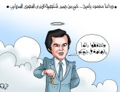 وداعا محمود يا سين .. خير من جسد شخصية المحارب