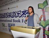 مناقشة مخطوط ديوان جديد لـ محمد غازى النجار فى المركز الثقافى بكفر الشيخ
