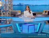 """""""تحيا مصر"""" توفر مواد غذائية لـ660 ألف أسرة ضمن إجراءات مكافحة كورونا.. فيديو"""