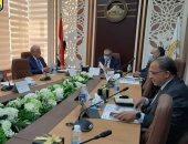 محافظ جنوب سيناء يشارك فى الاجتماع الثانى لمجلس أمناء جامعة الملك سلمان