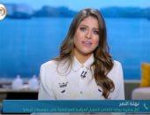 """أول سفيرة بـ""""التضامن"""" تكشف لـ""""صباح الخير يا مصر"""" تفعيل الرقابة المجتمعية"""