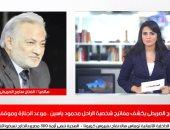 سامح الصريطى يروى لـ تليفزيون اليوم السابع كواليس علاقته بالراحل محمود ياسين