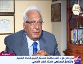 أحمد عكاشة: إصابة شخص بالخرف كل 3 ثوانى على مستوى العالم ممن هم فوق الـ65 عاما